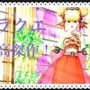 ◆ ドラクエ最高傑作! ◆