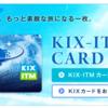 SFC修行のお供に KIX-ITMカード を作りました