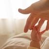 赤ん坊が生まれた日