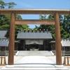籠(この)神社・真名井神社