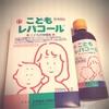 【インフルエンザ・風邪対策】アミノ酸を摂って免疫力を上げる!