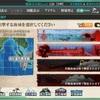 2017夏イベ E2 カレー洋リランカ島沖 攻略完了