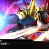 「スーパーロボット大戦X」が40%オフの5500円で買えるセールを実施中!【PlayStation Storeセール情報】