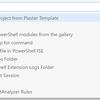 Visual Studio Code PowerShell拡張で使えるコマンドまとめ