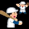 質問・提案型が少年野球のコーチングの基本!