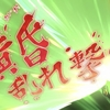 妖怪ウォッチ ぷにぷに 3月おはじきイベント 追記記事 黄昏乱れ打ちG 技かっこいいな( ̄ー ̄)ニヤリ
