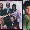 エルトン・ジョン Elton John を歌う フィリス・ハイマン Phyllis Hyman