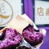 あっぱれOIMONに再会 美容成分たっぷりのとみつ紫芋 @横浜ベイクォーター