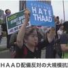 韓国 THAAD(サーズ)配備反対の大規模抗議集会【6/24】/【6/25】朝鮮戦争、始まった日