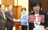 日本維新の会が参議院に森ゆうこ議員の懲罰を求める申し入れ