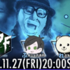 【BPF】ゲストに「れぷちんさん」と「ふぉじょれおPさん」!OPENREC公式番組#25【デッドバイデイライト】