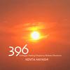 7月17日金曜日ソルフェジオ周波数396Hzのヒーリング新曲リリースします♪