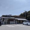 港にある廻る寿司屋さん〜西海丸〜