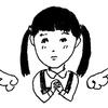 """世界の""""愛と平和""""を祈る天使・ゆきちゃん〈ミスiDセミファイナリスト〉について"""