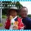 親子deウォーキング~宇和島へ編~ p(*^-^*)q ♪
