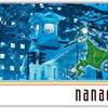 全国限定nanacoカード一覧!マスコットキャラデザイン!【東北、北海道、北陸、関東など】