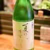 【お酒】新宿での昼飲み。そして…購入