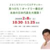 オードリーのオールナイトニッポン2020.01.18.