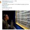 華麗なる中世ギルドの大行列 プラド美術館展 追記:3月15日行ってきました^^