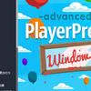 【Unity】PlayerPrefs の閲覧や編集、インポートやエクスポートが可能なアセット「Advanced PlayerPrefs Window」紹介($9.72)