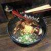 福岡の中州に行くなら知っておきたい隠れた博多名物「肉肉うどん」