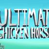 【Ultimate Chicken Horse】ゲーム音痴の私でもできたゲームレビュー【steam】
