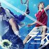 舞台『ミュージカル「テニスの王子様」青学vs六角 -』観劇感想