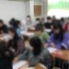【中3生イベント】受験へのカウントダウン