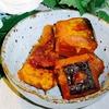 南瓜を上手に煮るコツ