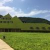 近江八幡の広大な自然に囲まれた癒しの空間🍃~ラ コリーナ近江八幡