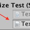 Unity : テキストファイルをメンバ変数として扱う [C#]