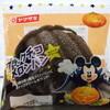 山崎製パン ディズニーキャラクターパン・ハロウィンフェア2010