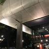 『前川國男』建築ディテールのこだわりが凄い