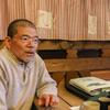 ある視点 ~釧路湿原に惹かれて FIELD NOTE 04 より