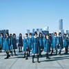 ブログタイトルを変えて欅坂46も応援することになりました!