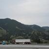 十二ヶ岳 ー ロープ・岩場
