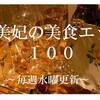 明日発売の月刊「東京人」8月号に結月のエッセーが掲載されてます。