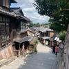 JB23ジムニーで行く2泊3日の京都・奈良旅行!