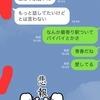 外国人とたくさん喋りました。