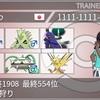 『【剣盾S16使用構築】バドサンブラック‼︎【最終554位 レート1908】』