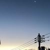 鉄男に涙〜よかったブログ723日目〜