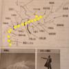 地理「北海道」エピソード記憶?暗記法