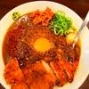 名古屋のカオスを象徴するグルメ「台湾カレー」を食べるべき