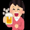 僕ビール、君ビール。
