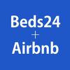 【徹底解説!】Beds24とBooking.comのXML接続方法