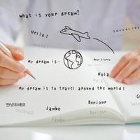 韓国語の発音変化のルールを知ろう!