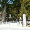 高野山 奥の院で四国八十八ヶ所巡礼の結願報告