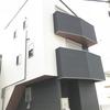 神戸市垂水区千代が丘1丁目の新築戸建 2,280万円【仲介手数料無料】JR・山電垂水駅徒歩23分。