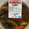 1/2日分の野菜!ごろっと野菜カレー
