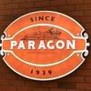 ケララ爆食旅行記2018⑮ ~ コーチン市民に超人気のレストラン Paragon